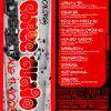 Phree Audio AUG 17th, 2003 Battery Park NYC