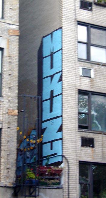 ManhattanGraffiti31