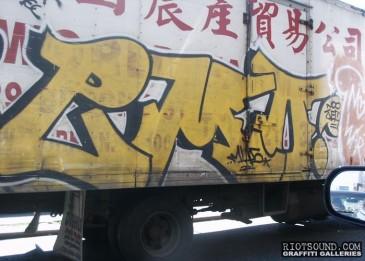 Truck Graffiti Piece