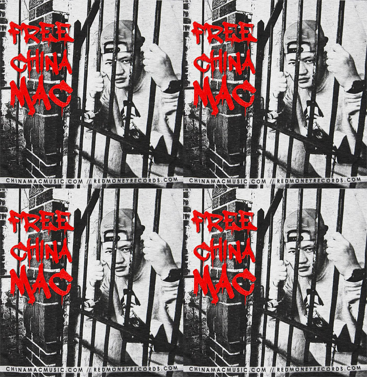 Free-China-Mac-Mixtape