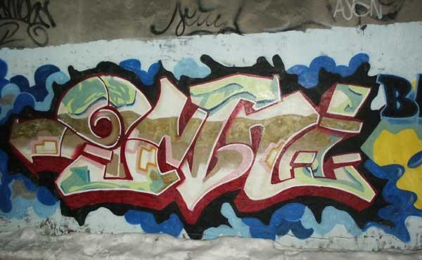 ManhattanGraffiti52
