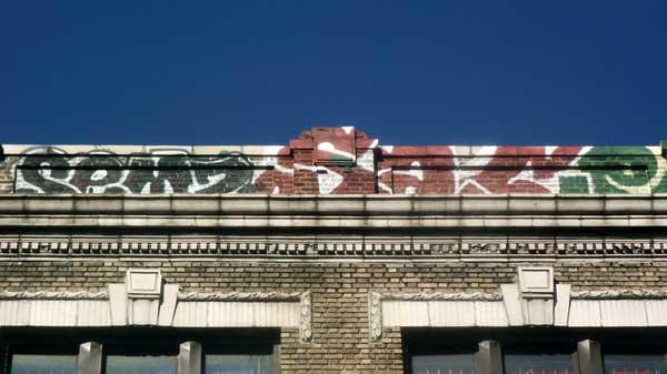 ManhattanGraffiti651