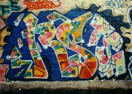 Old_School_Graffiti