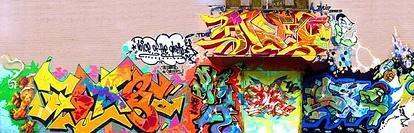 TSF Harlem Graffiti Hall Of Fame