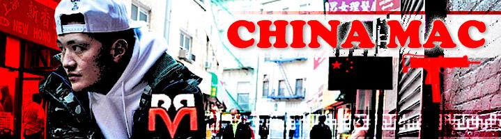 China Mac Interview: Bars Behind Bars