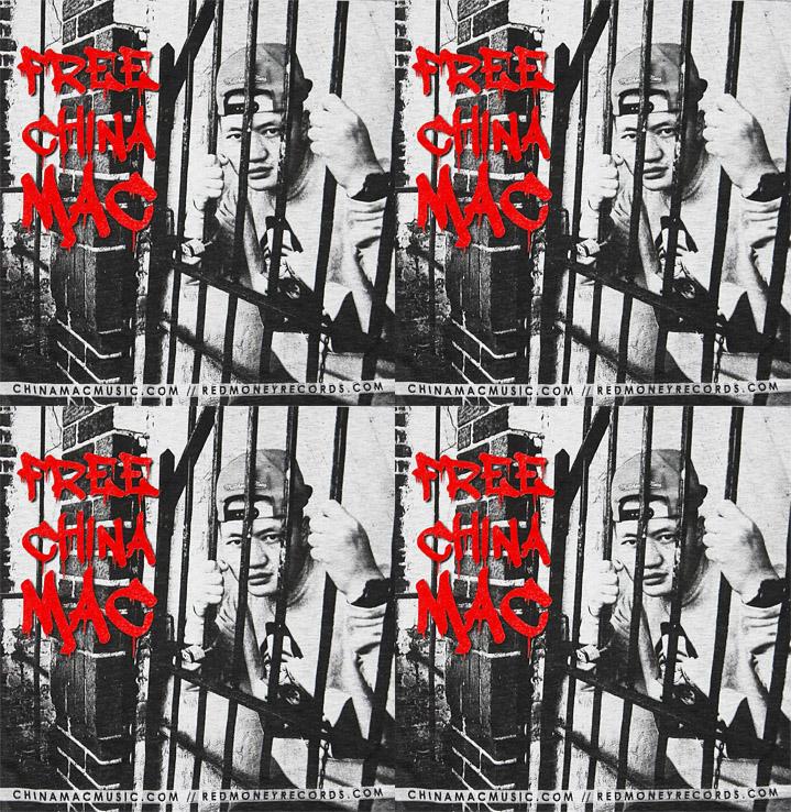 Free-China-Mac-Mixtape