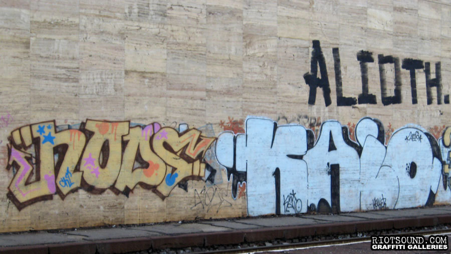 Art By The Tracks