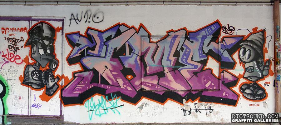 EME Graffiti Israel