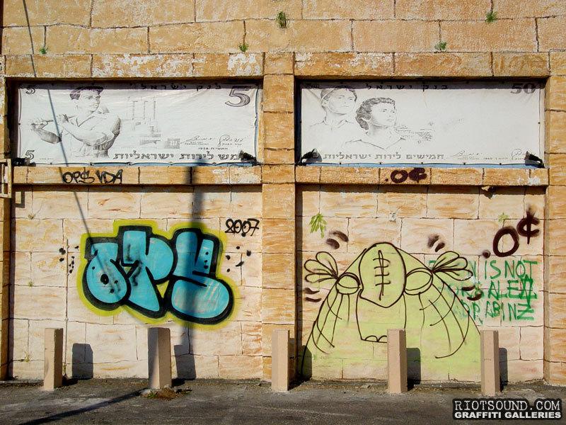 Israeli Graffiti