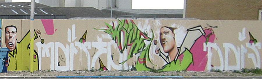 Skate Park Graffiti Piece
