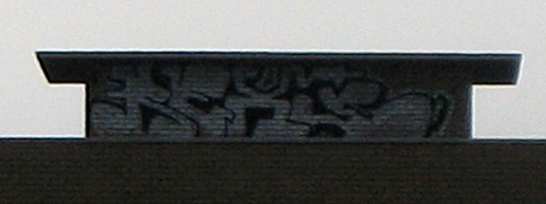 Warehouse Rooftop Graffiti