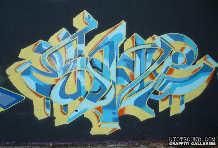 XOMI Piece