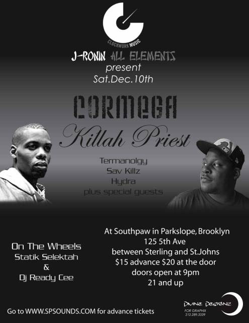Cormega Killa Priest DEC2005