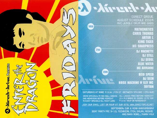 DirectDriveAUG2004