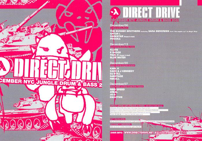 DirectDriveDecember2003